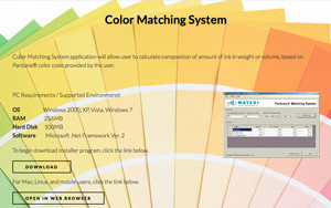 matsui-color-matching-system